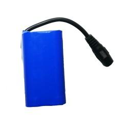 Baterie Lithium 7,4V 5200mAh